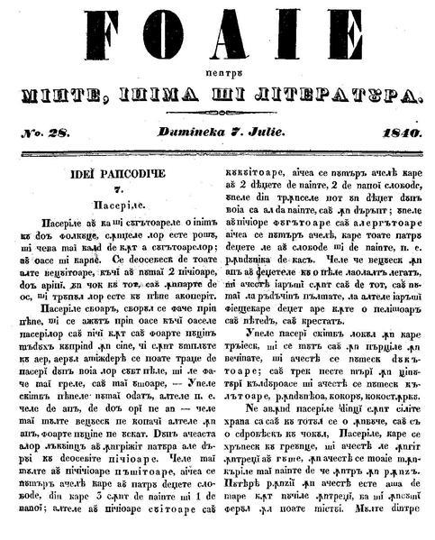File:Foaie pentru minte, inima si literatura, Nr. 28, Anul 1840.pdf