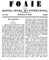 Foaie pentru minte, inima si literatura, Nr. 28, Anul 1840.pdf