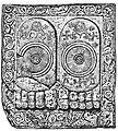 Footprints of Buddha - Page 310 - History of India Vol 1 (1906).jpg