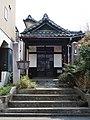 Former Nomura Kodo residence.jpg