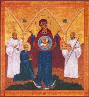 Robert of Molesme - Modern icon of the founders of Citeaux Abbey: Saints Robert, Alberic and Stephen Harding venerate the Blessed Virgin Mary