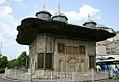 Fountain of Ahmed III,in Topkapi palace.jpg