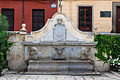 Fountain square Santa Ana Granada Spain.jpg