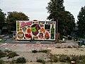 Friedrichshain, Berlin, Germany - panoramio (61).jpg