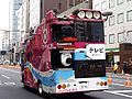 Fuji-television R-1 rear.jpg