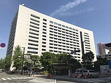 Fukuoka City Office 20180511.jpg