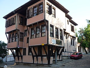 Alphonse de Lamartine - Lamartine's House in Plovdiv, Bulgaria
