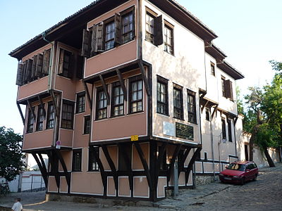 Lamartine's House in Plovdiv, Bulgaria Full view of Lamartine's House - Plovdiv, Bulgaria.JPG