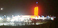 Gananoque Thousand Islands casino at night.jpg