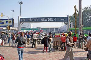 New Delhi railway station - Image: Gare New Delhi entrée