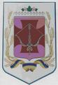 Gerb-pyryatin-rayon.PNG