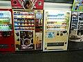 Getränkeautomaten in Japan.jpg