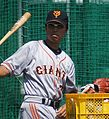 Giants ozeki 74.jpg