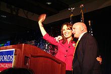 Photo of Kelly and wife Gabrielle Giffords in 2008.