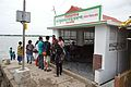 Godkhali Ferry Ghat with Restroom - South 24 Parganas 2016-07-10 4890.JPG