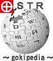 Gokipedia-logo.jpg