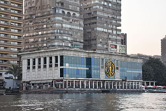 Gold's Gym - Image: Gold's Gym and Ruby Tuesday in Cairo along Nile River