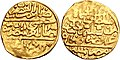 Gold coin of Suleiman the Magnificent, struck at the Cairo mint.jpg