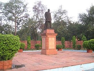 Govind Ballabh Pant - Image: Govind Ballabh Pant dawn IMG 2053