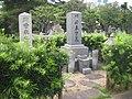 Grave of Takukichi Kawasaki, in the Aoyama Cemetery.jpg