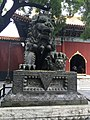 Great Lama Temple Beijing IMG 5748 first courtyard Imperial lion statue.jpg