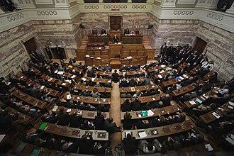 Greek Senate - Image: Greek Parliament, Chamber of Senate