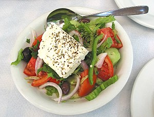 Side dish - A side dish of Greek salad