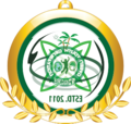 Green Youth Generation Logo.png