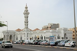 Islam in Bahrain - Gudaibiya mosque, in Manama.