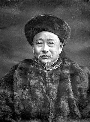 Guo Songtao - Image: Guo Songtao