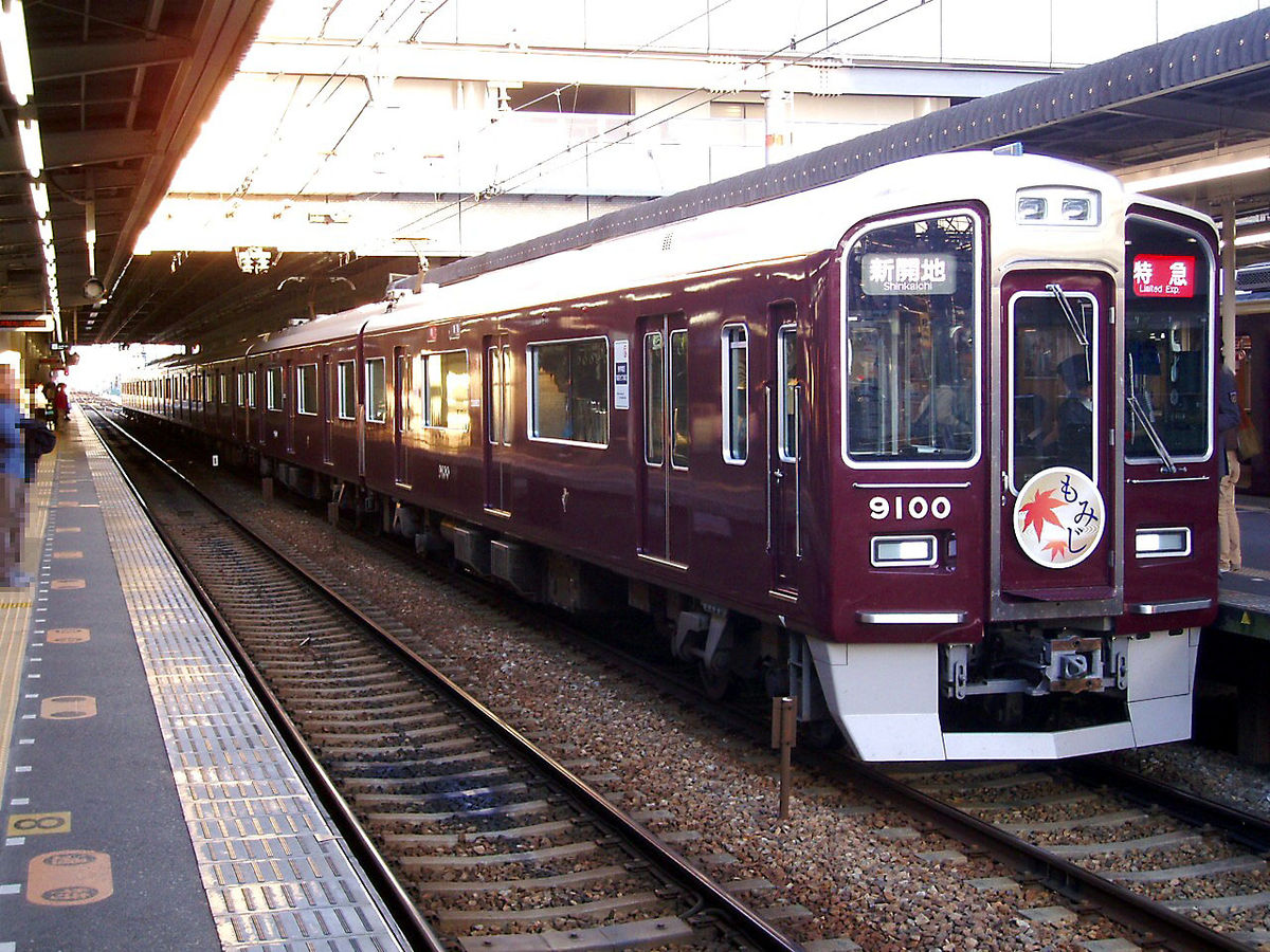 Hankyu 9000 Series Wikipedia