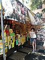 HK 長洲 Cheung Chau tour May 2018 LGM 24.jpg