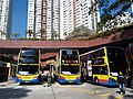 HK ALC 鴨脷洲 Ap Lei Chau 利東邨道 Lei Tung Estate Road Lei Tung Estate 巴士總站 Bus Terminus December 2019 SSG 04.jpg
