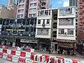 HK Bus 101 view 九龍城區 Kln City 漆咸道北 Chatham Road North 馬頭圍道 Ma Tau Wai Road August 2018 SSG 35.jpg