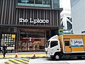 HK Central Queen's Road The L-Place building n shops October 2020 SS2 01.jpg