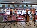 HK KTD Kwun Tong District 彩德邨 Choi Tak Estate Shopping Centre mall 龍順軒海鮮酒家 Lung Shun Hin Seafood Restaurant June 2021 SSG 01.jpg