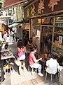 HK SW 上環 Sheung Wan 摩羅上街 Upper Lascar Row 東街 Tung Street Wah Lok Cafe Restaurant October 2019 SS2 10.jpg