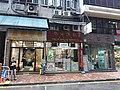 HK SW 上環 Sheung Wan 永樂街 Wing Lok Street August 2019 SSG 01.jpg
