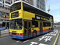 HK Sai Ying Pun Des Voeux Road West CityBus 1 香港黃頁 YP Com HK.JPG