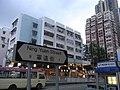 HK San Po Kong Chartered Bank Building 新蒲崗渣打銀行大廈 Ning Yuen Street sign 寧遠街 evening.JPG