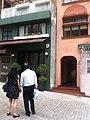 HK Sheung Wan 裕林臺 3 U Lam Terrace visitors April-2011.jpg