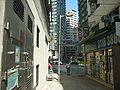 HK Sheung Wan Hing Fat Street n exit.jpg