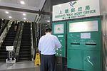 HK Sheung Wan Post Office PCCW Exchange Tower escalators n visitors April 2017 IX1.jpg