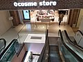 HK TST 尖沙咀 Tsim Sha Tsui 星光行 Star House mall shop 誠品書店 Eslite Bookstore January 2020 SS2 14.jpg