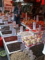 HK Tai Po 大埔 outdoor food market Jan-2013.jpg