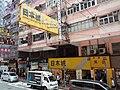 HK Tram tour view Wan Chai 軒尼詩道 Hennessy Road August 2018 SSG 10.jpg
