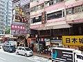 HK Tram tour view Wan Chai 軒尼詩道 Hennessy Road August 2018 SSG 11.jpg