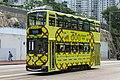 HK Tramways 170 at Kornhill (20181017133937).jpg
