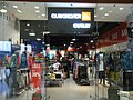 HK Tung Chung One CityGate shop Quiksilver Outlet Oct-2012.JPG