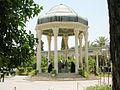 Hafiz Mausoleum in Shiraz.jpg